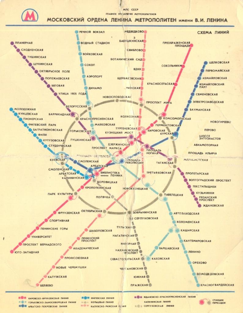 """На днях было запущено движение поездов метро на участке  """"Выхино-Жулебино """" Таганско-Краснопресненской линии."""