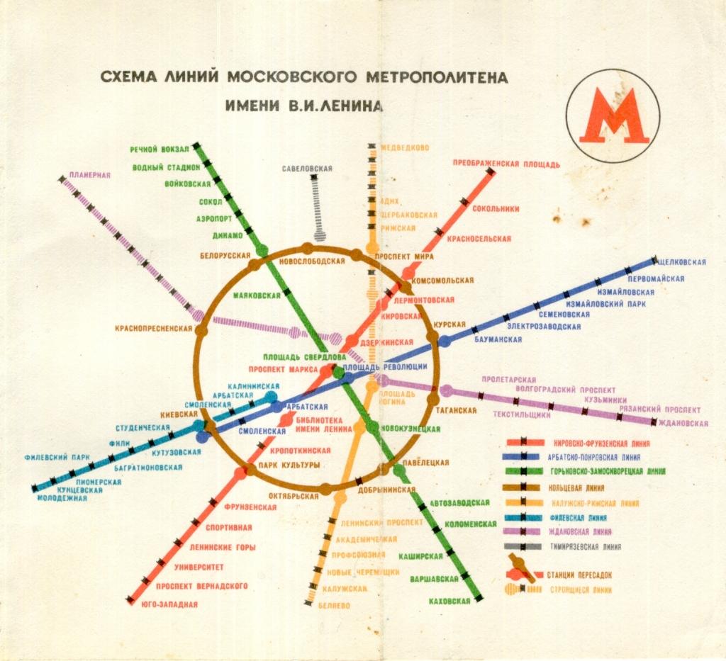 Почему не работает филевская линия метро
